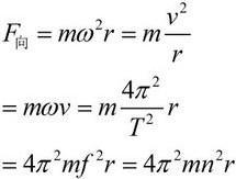 匀速圆周运动公式
