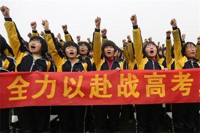 2015年北京高考
