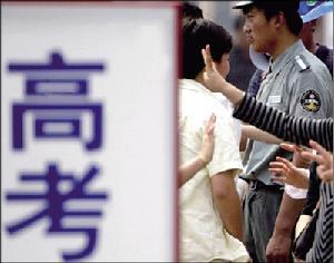 2015北京高考状元出炉