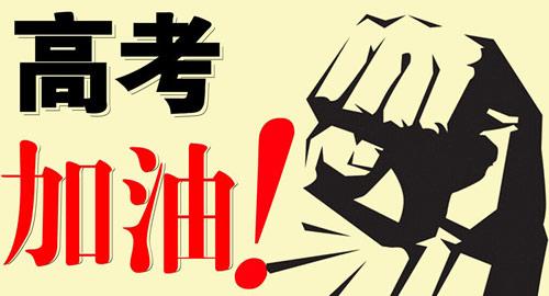 高考录取分数线(北京)