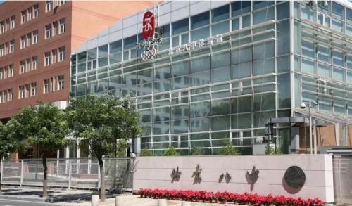 北京八中少年班