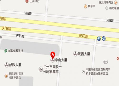 甘肃省高等学校招生办公室