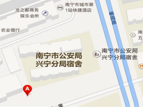 广西招生考试院