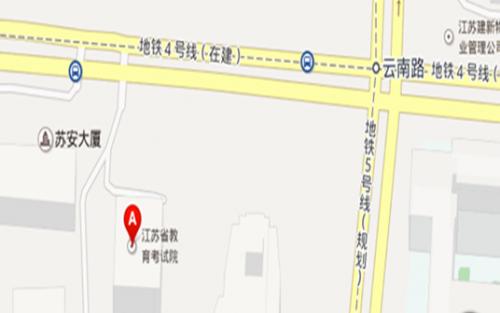 江苏教育考试院